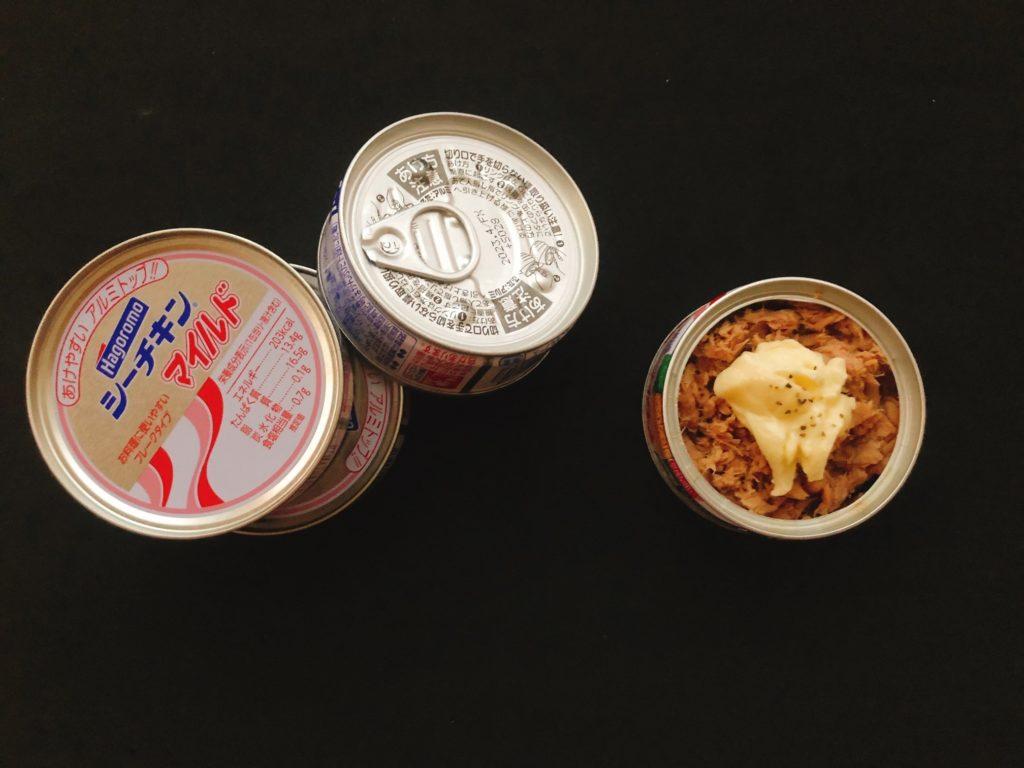 【マヨネーズ好き必見!】iHerbで買えるオーガニックマヨネーズ!
