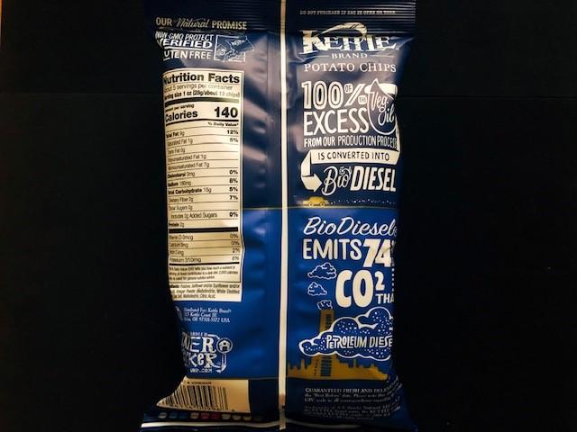ケトルチップスのシーソルトビネガー味の袋裏