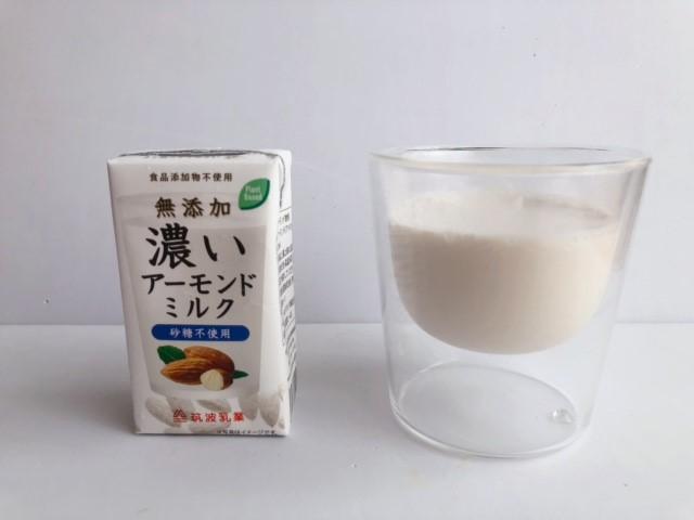 筑波乳業のアーモンドミルク